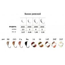Мормышка Банан рижский 4mm 1.00g